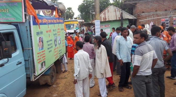 Successful PROUT Field Effort in Midnapur, WB