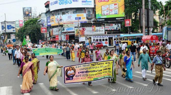 PROUT Alone Brings Sampurna Swaraj