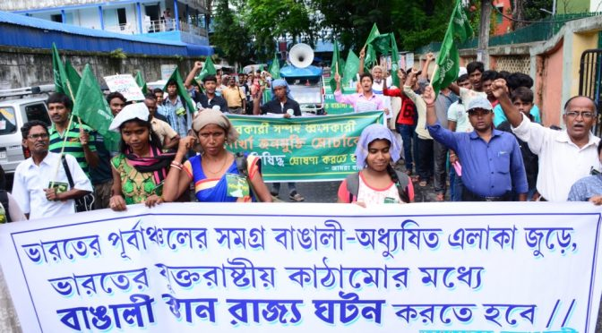 No Gorkhaland in Bengal; Amra Bengali Youth